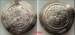 Ancient Coins - 825GL0Z) HUNNIC TRIBES, Hephthalites. Uncertain. Circa 7th century AD. AR Drachm (33 mm, 3.63 grms). Imitating a Sasanian drachm of Hormazd IV from the Balkh mint, dated RY 11. Cou