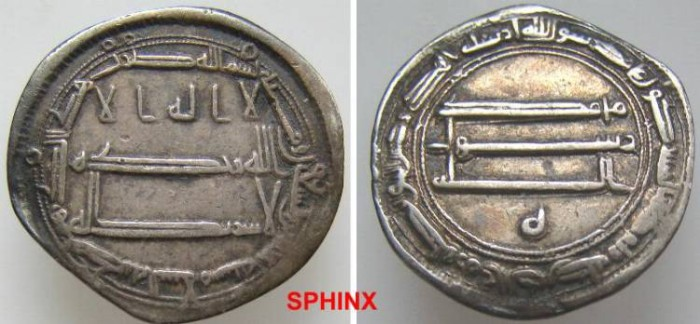 Ancient Coins - 86EKY1) THE ABBASID CALIPHATE, FIRST PERIOD : AL-RASHID, HARUN, 170-193 AH / 786-809 AD, AR DIRHAM STRUCK AT THE MINT OF MADINAT AL SALAM (PRESENT DAY BAGHDAD) IN THE YEAR 192 AH