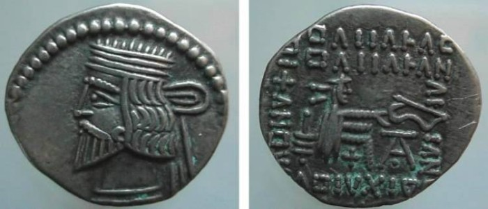 Ancient Coins - 255LG) PARTHIA, VOLOGASES III; 105-147 AD, AR DRACHM, 3.69 GRAMS, MINT OF ECBATANA, REV NO SEAT AND LETTER A BELOW BOW, TYPE OF SELLWOOD # 78.2, SHORE 412, IN NICE VF CONDITION;
