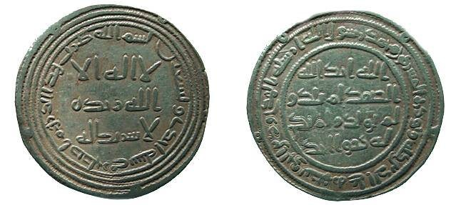 Ancient Coins - 639CL) THE UMAYYAD CALIPHATE, AL-WALID I, 86-96 AH / 705-715 AD, AR DIRHAM STRUCK AT THE MINT OF ISTAKHR  IN THE YEAR 91 AH ALBUM TYPE # 128; LAVOIX # -----, VF COND.