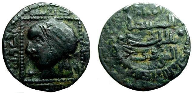 Ancient Coins - 1420EC) LU'LU'ID OF MOSUL, BADR AL-DIN LU'LU', 631-657 AH / 1234-1259 AD, AE DIRHAM, STRUCK AT MOSUL IN 631 AH, CLASSICAL HEAD FACING LEFT IN SQUARE, REV CITING AL-MUSTANSIR, TYPE