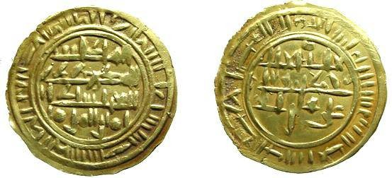 Ancient Coins - 949KC) FORGOTTEN QUEENS OF ISLAM, THE SULAYHID DYNASTY OF SOUTH ARABIA, QUEEN 'ARWA BINT AHMAD, 484-532 AH / 1091-1137 AD,  AV DINAR, 2.38 GRMS, 22.5 MM, OF FINE STYLE, VF