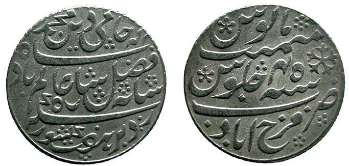 Ancient Coins - 52CB) INDIA, BENGAL PRESIDENCY, AR RUPEE, 0.955 SILVER, 11.25 GRMS, 26 MM, MINT OF FARRUKHABAD, FIVE-PETALED ROSETTE,  KM 69, NICE XF.
