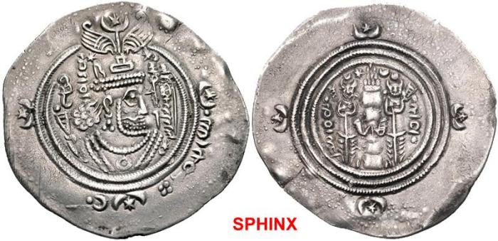 World Coins - 317CRG3) 'Umar ibn 'Ubayd Allāh. Zubayrid governor, AH 67-72 / AD 686-691. AR Drachm (32mm, 3.87 g, 3h). ART (Ardashīr-xvarrah) mint. Dated AH 70 (AD 698/90). VF