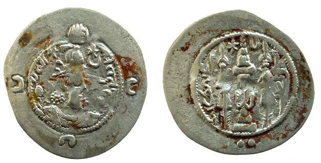 Ancient Coins - 25RE) THE SASANIAN EMPIRE, KHUSRU I, 531-579 AD, AR DRACHM, OBV. CRESCENTS WITHOUT STARS, UNCERTAIN MINT AND DATE, cf MITCHINER MACW # 1048-49, IN VF CONDITION.