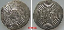 World Coins - 999RL7X) ARAB-SASANIAN, AL-MUHALLAB IBN ABI SUFRA, CIRCA 75-79 AH / 694-698 AD, AR DRACHM, (27 mm, 2.42 grms). ART (Ardashīr-xvarrah) mint. Dated AH 76 (AD 704/5). VF