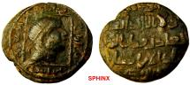 World Coins - 966EL7Z) ARTUQIDS OF MARDIN, QUTB AL-DIN II GHAZI II, 572-580 AH/ 1176-1184 AD, AE DIRHAM 32 mm, 11.05 grms, TYPE SS 31.  FINE+