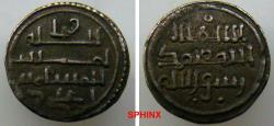 World Coins - 770RH18) Al-Maghreb (North Africa). Almoravids (al-Murabitun). 'Ali ibn Yusuf. AH 500-537 / AD 1107-1142. AR Qirat (12 mm, 0.92  g). Citing Sir as heir. Struck AH 522-533 (AD 1128-
