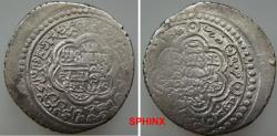 World Coins - 113FH18) ILKHANID MONGOLS OF PERSIA, ULJAITU, 703-716 AH/ 1304-1316 AD, AR 6-DIRHAM, 11.74 GRMS, 30 MM, TYPE C, STRUCK AT JAJERM,   714 AH, TYPE OF ALBUM # 2187, IN VF COND.STRUCK