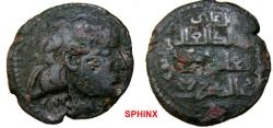 Ancient Coins - 979EL7Z) ARTUQIDS OF MARDIN, NAJM AL-DIN ALPI, 547-572 AH/ 1152-1176 AD; AE DIRHAM 11.24 GRMS, NAJM AL-DIN ON NECK OF SELEUCID STYLE BUST RIGHT; THE COUTERMARK INCORPORATED