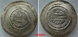 Ancient Coins - 275RF7X) SAMANID, MANSUR I b. NUH I, 350-365 AH/ 961-976 AD, AR MULTIPLE DIRHAM, 11.79 GRMS, HUGE 45 MM DIAMETER; NM, ND, ALBUM TYPE 1465, MULE OF TWO REVERSE DIES;VF AND RARE MULE