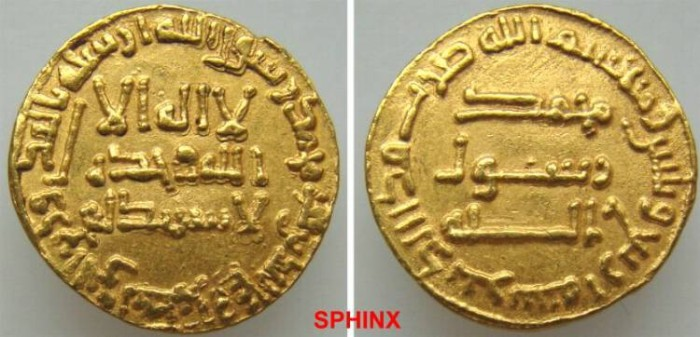 Ancient Coins - 816GBK1) SCARCE ABBASSID GOLD DINAR OF THE ASSASSIN (THE CALIGULA OF THE ISLAMIC WORLD)