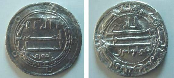 Ancient Coins - 2128) ISLAMIC, ABBASSID, AL-MA'MUN, FIRST ABBASSID PERIOD, 194-218 AH/810-833 AD, AR DIRHAM, STRUCK AT SAMARKAND IN THE YEAR 200 AH, CITING ZU'L RIYASATAYN IN LOWER REVERSE FIELD A
