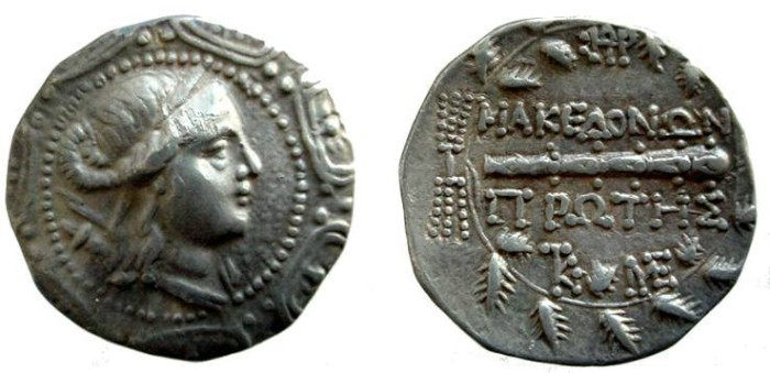 Ancient Coins - 920GX) MACEDON UNDER ROMAN RULE, CIRCA 158-149 BC, AR TETRADRACHM, 32 MM, 16.64 GRAMS, OBV. MACEDONIAN SHIELD AT CENTER OF WHICH BUST OF ARTEMIS, TAUROPOLOS RIGHT, REV.  INSCRIPTIO