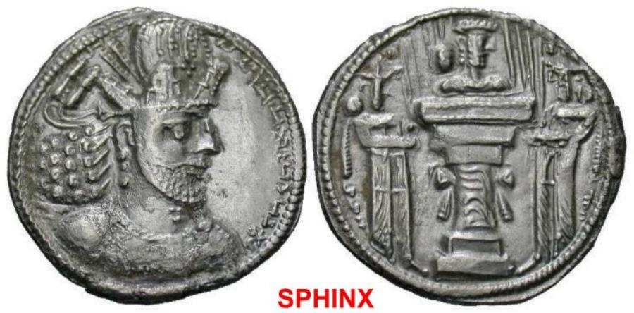 Ancient Coins - 385GK19) Sasanian Kingdom. Shapur II. A.D. 309-379. AR drachm (20 mm, 3.95 g, 3 h). Mint IX (Kabul). Diademed bust of Shapur II right, wearing mural crown with korymbos and inner r