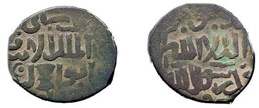 Ancient Coins - 660L) ISLAMIC, MAMLUK AE FALS OF BARSBAY,BALOG 723,  VF AND NICE CALLIGRAPHIC STYLE.