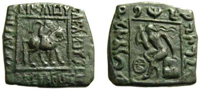 Ancient Coins - 843MR) INDO-SCYTHIAN KINGS of BAKTRIA, VONONES GROUP, SPALAHORES WITH SPALAGDAMES, Circa 75-60 BC. Æ Unit (23 x 22 mm, 8.52 gm). King riding right on horseback / XF