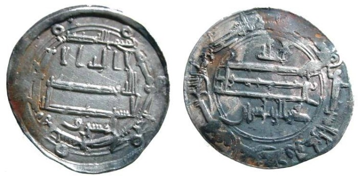 Ancient Coins - 1294CG) THE ABBASID CALIPHATE, FIRST PERIOD : AL-MA'MUN, 194-218 AH / 810-833 AD, AR DIRHAM STRUCK AT THE MINT OF SAMARKAND IN THE YEAR 203, ALBUM TYPE # 223.4; WITH AL-MASHREK ON