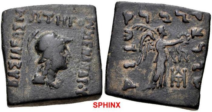 Ancient Coins - 403LL1) BAKTRIA, Indo-Greek Kingdom. Menander I. AE VF