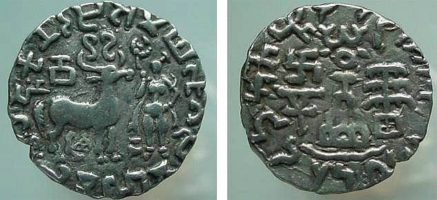 Ancient Coins - 1517GK) INDIA. Kunindas. Amoghabuti. 1st-2nd century BC.  AR Drachm. Bull standing right, herdsman before / Stupa flanked by swastika cross and tree in railing. Senior vol. II, pg.