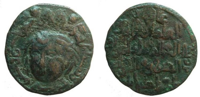 Ancient Coins - 1435EC) ZENGID ATABEGS OF MOSUL, SAIF AL-DIN GHAZI, 565-576 AH / 1170-1180 AD, AE DIRHAM, 27.5 MM, 10.93 GRMS, FACING BUST WITH TWO ANGELS ABOVE; SS TYPE # 60; ALBUM TYPE # 1861.1,