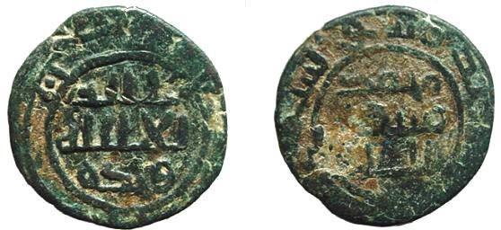 Ancient Coins - 492EG) ) UMAYYAD  AE FALS, CIRCA EARLY EIGHTH CENT. MINT OF DIMASHQ, Album 174/ Bone 12.2 (dated c. AH 116+)/ Walker 838