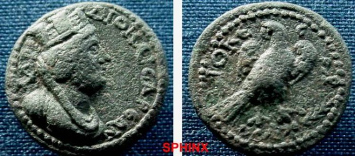 Ancient Coins - 722FB0) CILICIA, Diocaesarea. Pseudo-autonomous issue. Circa 100-150 AD. Æ 19 mm (5.41 g, 12h). Turreted, veiled and draped bust of Tyche right / Eagle standing right on palm, head