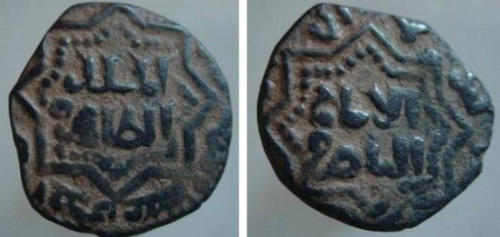 Ancient Coins - 1270RF) AYYUBIDS OF ALEPPO, AL-ZAHER GHAZI, 582-613 AH / 1186-1216 AD, AE FALS, STRUCK AT HALAB 59X AH, BALOG 670 var; ALBUM TYPE 838, MARSDEN 16, IN VF COND AND NICE GREEN-ORANGE