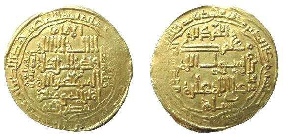 Ancient Coins - 1339CGK) ABBASSID, FOURTH PERIOD,AL-MUSTA'SIM, 640-656 AH/ 1242-1258 AD, AV DINAR, 10.32 GRAMS UNUSUALLY HEAVY WEIGHT,  MADINAT AL-SALAM, 6(4)3 AH, AS BMC I # 506, COND. VF