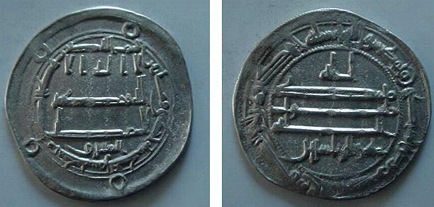 Ancient Coins - 2130SMRK)  THE ABBASID CALIPHATE, FIRST PERIOD : AL-MA'MUN, 194-218 AH / 810-833 AD, AR DIRHAM STRUCK AT THE MINT OF SAMARKAND IN THE YEAR 201 AH ALBUM TYPE # 223.4; ZUL RIYASATAYN