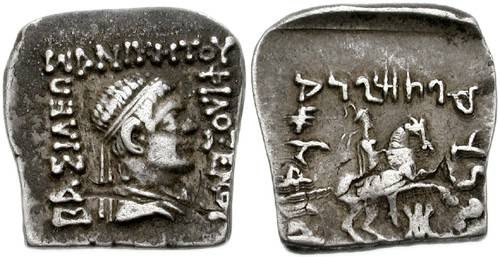 Ancient Coins - 01CRB) KINGS of BAKTRIA. Philoxenos. Circa 100-95 BC. AR Drachm (15mm x 16mm, 2.43 gm). Diademed and draped bust right / King on horseback right; monogram below. Bopearachchi Série