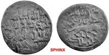 World Coins - 566CFM1) QUTLUGHKHANID: Shah Sultan, 1295-1303, AR dirham (2.45g), NM, ND, A-1940, lion right, slightly double-struck, overstruck on undetermined host, Very Fine, RARE.