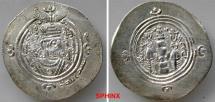 World Coins - 198MM7X) ARAB-SASANIAN: 'Abd Allah b. al-Zubayr, 680-692, AR drachm (3.98g), ST (Istakhr), AH 63, A-16, VF to EF.