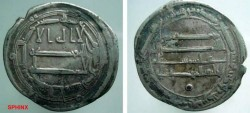 World Coins - 1254CK) THE ABBASID CALIPHATE, FIRST PERIOD : AL-MAHDI, 158-169 AH / 775-785 AD, AR DIRHAM STRUCK AT THE MINT OF MADINAT AL SALAM (PRESENT DAY BAGHDAD)  IN THE YEAR 161 AH, VF