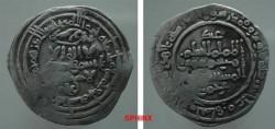 World Coins - 747EE8) UMAYYADS OF SPAIN, AL-HAKAM II (AL-MUSTANSIR) 350-366 AH/ 961-976 AD, AR DIRHAM STRUCK AT MADINAT AL-ZAHRA'A IN 353 AH, WITH NICE ORNAMENTAL DEVICE ON OBV.  IN VF COND.