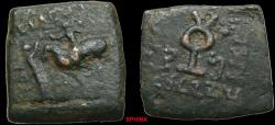 Ancient Coins - 154RL9) INDO-PARTHIANS, GONDOPHARES, CIRCA 42-55 AD, Square reduced Tri-Chalkon, 6.03 grms, king mounted on horse standing left, winged Nike standing in front, crowning him with wr