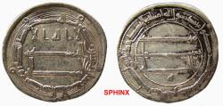 World Coins - 761RM0Z) CALIPH OF THE 1001 NIGHTS