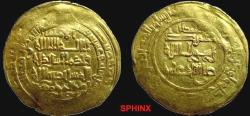 World Coins - 523CMM8) THE ABBASSID CALIPHATE, FOURTH PERIOD, AL-MUSTANSIR BILLAH, 623-640 AH / 1226-1242 AD, GOLD DINAR, 7.48 GRAMS, STRUCK AT MADINAT AL SALAM (PRESENT DAY BAGHDAD) RARE