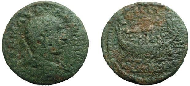 Ancient Coins - 43CK) ROMAN PROVINCIAL, SEVERUS ALEX ?? AE 22.5 MM, 4.2 GRMS, INTERESTING REVERSE WITH SIX OARMEN;