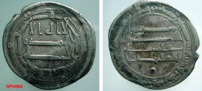 World Coins - 1254CK) THE ABBASID CALIPHATE, FIRST PERIOD : AL-MAHDI, 158-169 AH / 775-785 AD, AR DIRHAM STRUCK AT THE MINT OF MADINAT AL SALAM (PRESENT DAY BAGHDAD)  IN THE YEAR 161 AH, VF