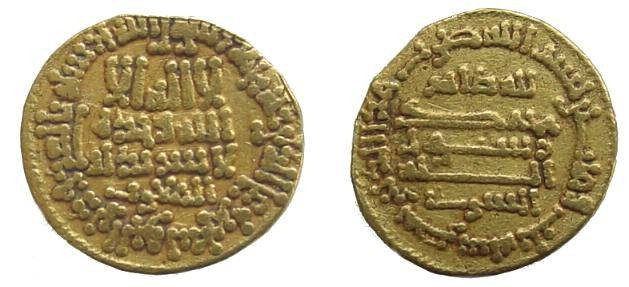 Ancient Coins - 845GLS) THE ABBASID CALIPHATE, FIRST PERIOD : AL-MA'MUN, 194-218 AH / 810-833 AD, GOLD DINAR, 4.07 GRAMS,  STRUCK AT THE MINT OF MISR IN THE YEAR 203 AH ALBUM TYPE # 222.7 ; LOWICK