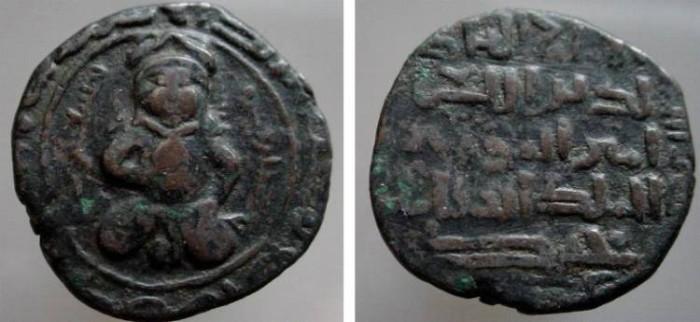 Ancient Coins - 1347RF)  AYYUBIDS OF MAYYAFARIQIN, AL-ASHRAF MUZAFFAR AL-DIN ABUL FATH MUSA IBN AL'ADIL I, 607-617 AH / 1210-1220 AD, AE DIRHAM PICTORIAL TYPE, 23 MM , 6.86 GRMS, STRUCK AT SINJAR,