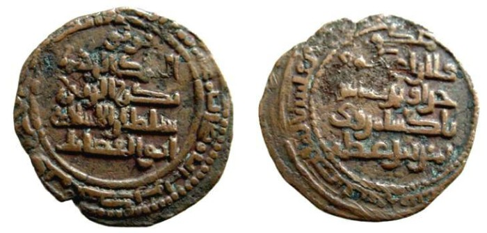 Ancient Coins - 669L) ISLAMIC, LU'LU'ID DYNASTY OF MOSUL , BADR AL-DIN LU'LU', 631-657 AH / 1233-1258 AD, AE BILINGUAL DIRHAM, STRUCK AT AL-MOSUL IN 656 AH, WITH REVERSE LONG FORM CITING MONGOL KH