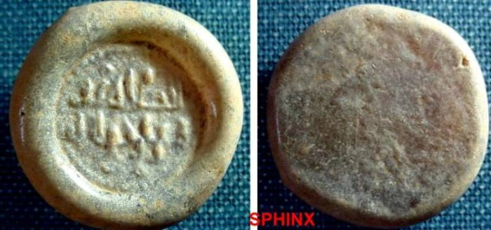 Ancient Coins - 112FF8) FATIMID  GLASS WEIGHT, PROBABLY TIME OF AL-HAKIM BI 'AMR ALLAH OR AL-ZAHIR LE 'EZAZ DIN ALLAH, CIRCA 386-427 AH/ 996-1036 AD, WEIGHT 5.88 GRMS, 26 MM DIAMETER.
