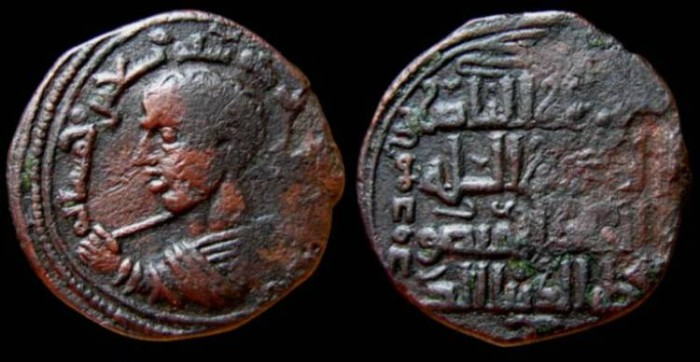 Ancient Coins - 8CF) ZANGID ATABEG OF SINJAR, QUTB AL-DIN MUHAMMAD IBN ZENGI, 594-616 AH / 1197-1219 AD, AE DIRHAM, 25 MM, 11.55 GRMS, BAREHEADED CURLY HAIRED HEROIC BUST FACING LEFT HOLDING SCEPT