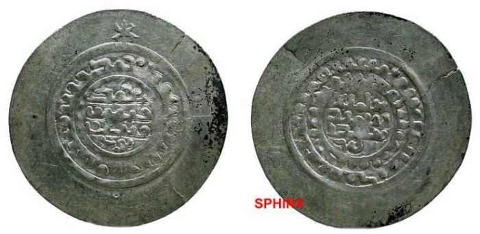 Ancient Coins - 1144KC) SAMANID, MANSOUR I IBN NUH I, 350-365 AH / 961-976 AD, AR MULTIPLE DIRHAM, 39.5 MM, 7.29 GRMS, BARBAROUS LOCAL IMITATION (PROBABLY BY THE GHAZNAVIDS) WITH CORRUPT LEGENDS B