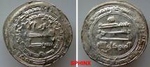 World Coins - 470RM7X) 'ABBASID CALIPHATE, Second Period, AL MUTAWAKKIL 'ALA ALLAH , 232-247 AH / 847-861 AD, (Abu'l Fadl Ja'afar, b. Al-Mu'tasim), AR dirham struck at AL-BASRA in the year 235 A