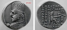 815CEH8) PARTHIA, ORODES I, 90-77 BC, AR DRACHM, 4.08 GRAMS, BUST LEFT WEARING A TIARA WITH A SIX-POINTED STAR. REV. ARCHER SEATED RIGHT;  SHORE # 122, WELL CENTERED, TONED AND XF