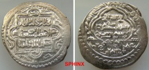 World Coins - 164RC17) MONGOLS OF PERSIA, ABU SAID, 716-736 AH / 1316-1335 AD, AR DOUBLE DIRHAM TYPE C MIHRAB TYPE, MINT OF HAMADAN, DATED 719 AH, ALBUM # 2200.1; IN VF CONDITION;