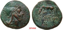 Ancient Coins - 877RE0Z) PONTOS, Amisos. Mithradates VI. Circa 120-63 BC. Æ 24 mm (13.38 gm). Head of Mithradates VI, as Perseus, right / Pegasos standing left, drinking; monogram.  VF